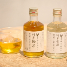 【プレイバック2014】梅花酵母を使った純米原酒と純米梅酒が登場01